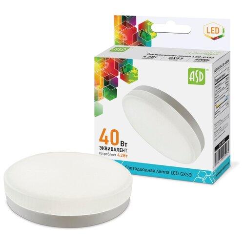 Лампа светодиодная ASD LED-STD