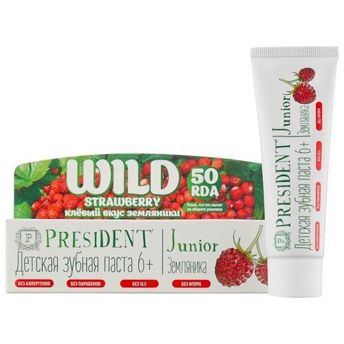 Зубная паста PresiDENT Junior Wild Strawberry 6+ земляника 50 RDA без фтора, 50 мл