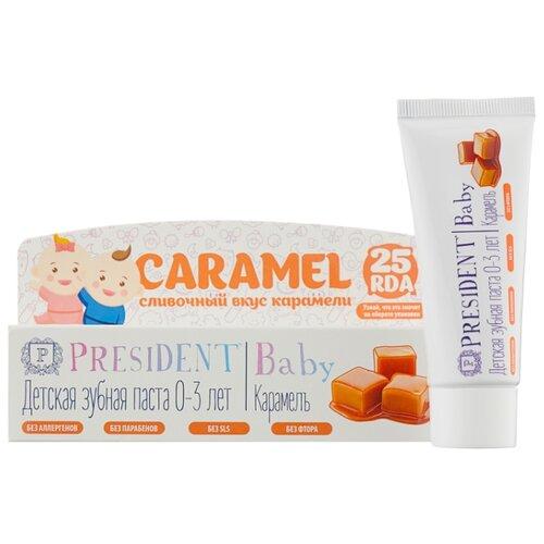 Зубная паста PresiDENT Baby карамель 0-3 лет, 30 мл