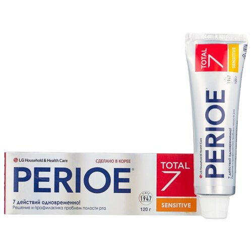 Зубная паста Perioe Total 7 Sensitive Комплексный уход, 120 г