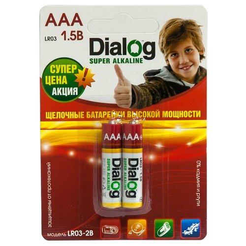 Батарейка Dialog Super Alkaline