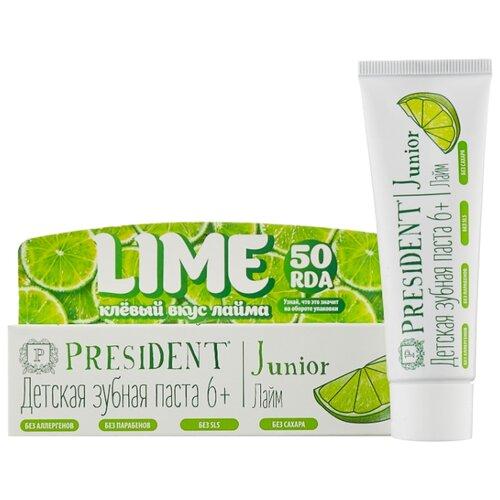 Зубная паста PresiDENT Junior лайм 6-12 лет, 50 мл