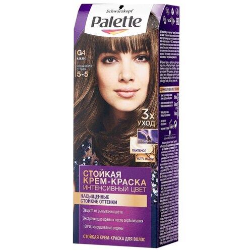 Интенсивный цвет Стойкая крем-краска для волос, G4 5-5 Какао