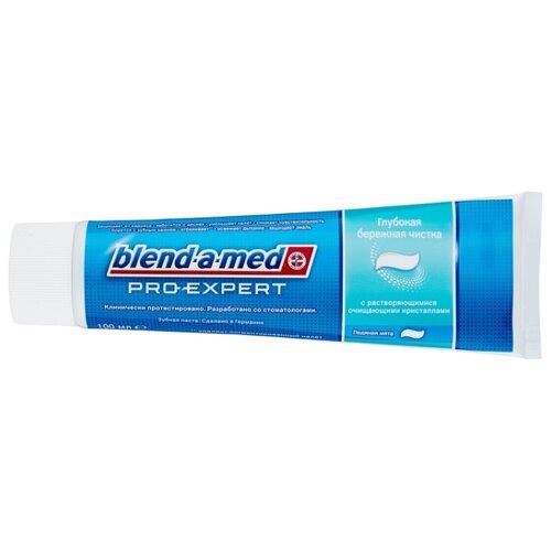 Зубная паста Blend-a-med Pro-Expert Глубокая бережная чистка Ледяная Мята, 100 мл