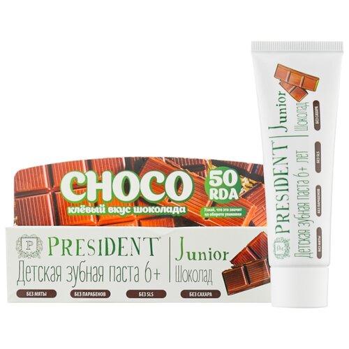 Зубная паста PresiDENT Junior шоколад 6-12 лет, 50 мл