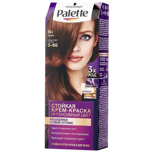 Интенсивный цвет Стойкая крем-краска для волос, R4 5-68 Каштан