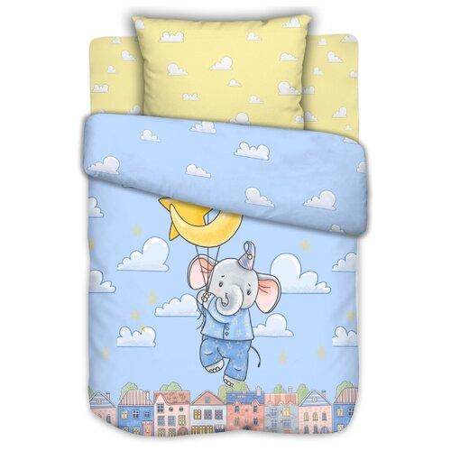 Текстильная лавка комплект в кроватку Слоненок в облаках (3 предмета) желтый/голубой