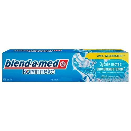 Зубная паста Blend-a-med Комплекс с ополаскивателем Освежающая чистота, перечная мята, 125 мл