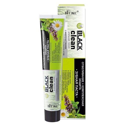 Зубная паста Витэкс Black clean отбеливание+комплексная защита с микрочастицами черного активированного угля и лечебными травами, 85 г