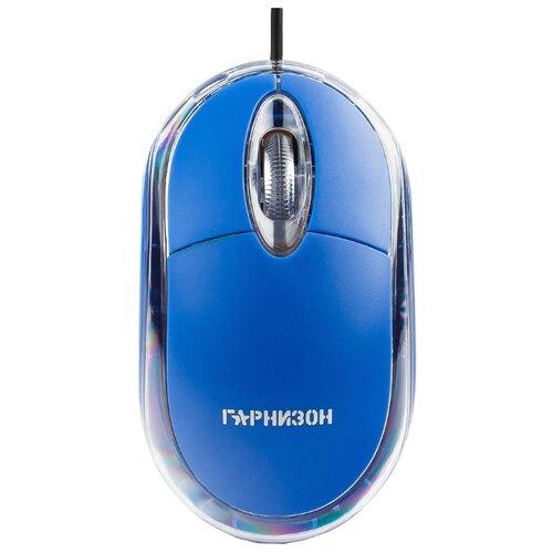 Мышь Гарнизон GM-100B Blue USB