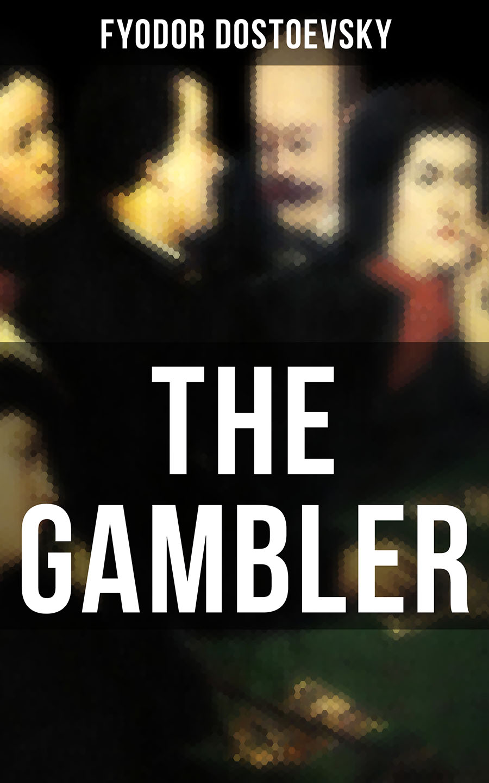 Шорты спортивные HARDCORE TRAINING THE GAMBLER FIGHTSHORTS