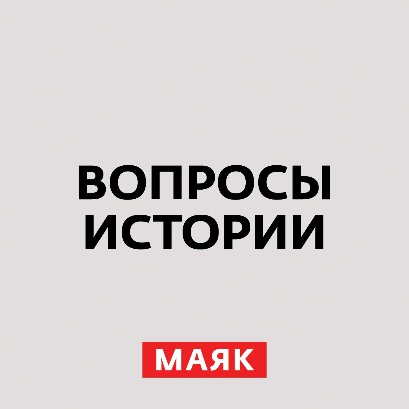 Истоки конфликта России и Турции – в глубине веков