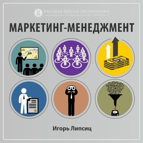 Внешняя и внутренняя маркетинговая оценочная матрица фирмы