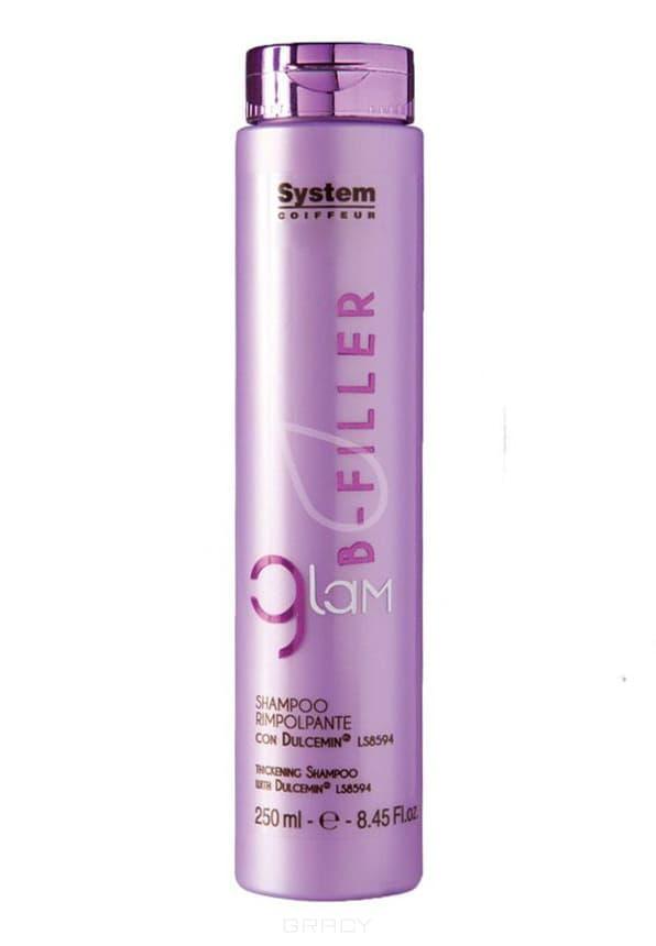 Уплотняющий шампунь для сухих, ломких и поврежденных волос с комплексом Glam B-Filler Dulcemin LS8594, 250 мл