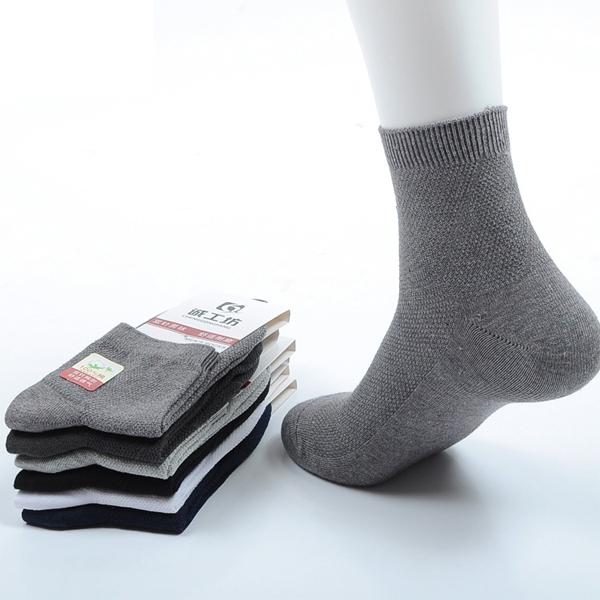 Сплошной цвет хлопка сетки дышащий бизнес случайный носки короткой трубкой