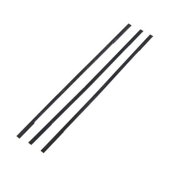 Набор пилок для лобзика Smartbuy SBT-JSB-150, 150 мм, 24TPI, 3 шт.