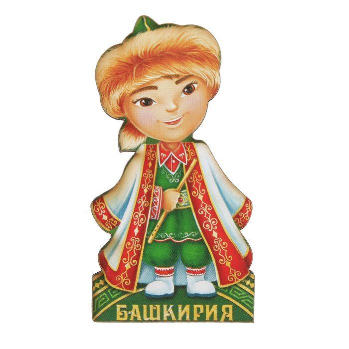Магнит мальчик в национальном костюме \