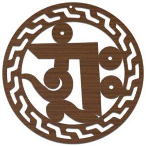 Настенный Талисман Тибетский амулет большого богатства