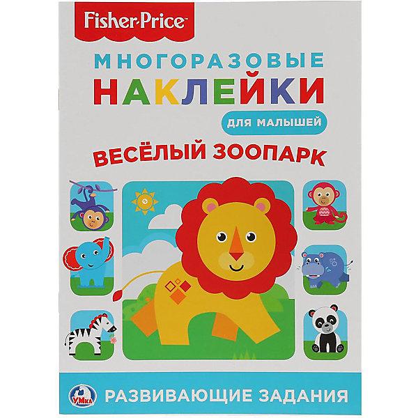 Развивающая книжка с наклейками \