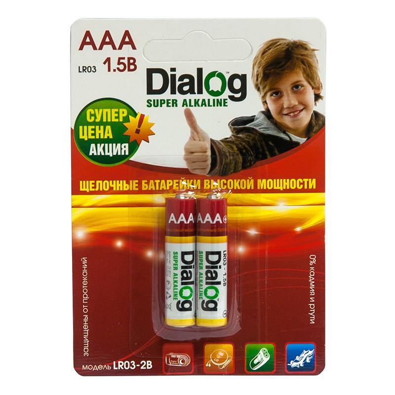 Брелок без дисплея DIALOG AAA