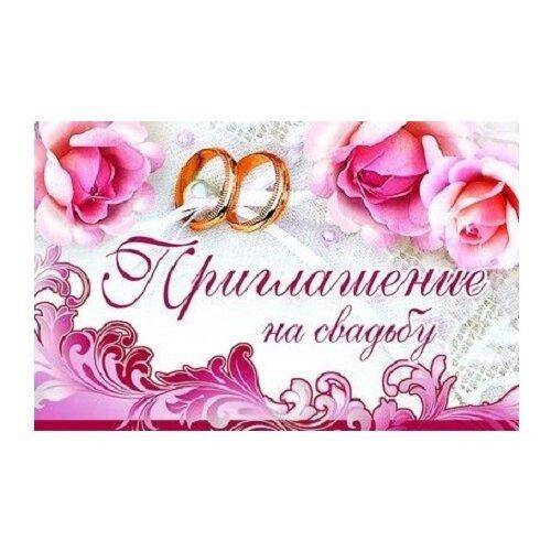Котики, открытки приглашение свадьба