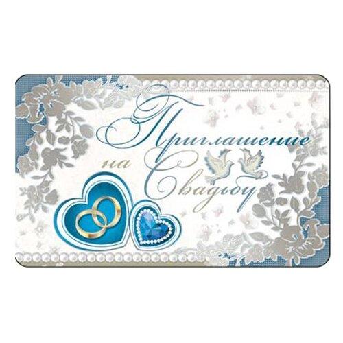 Открытка на свадьбу шаблон для печати, для натальи
