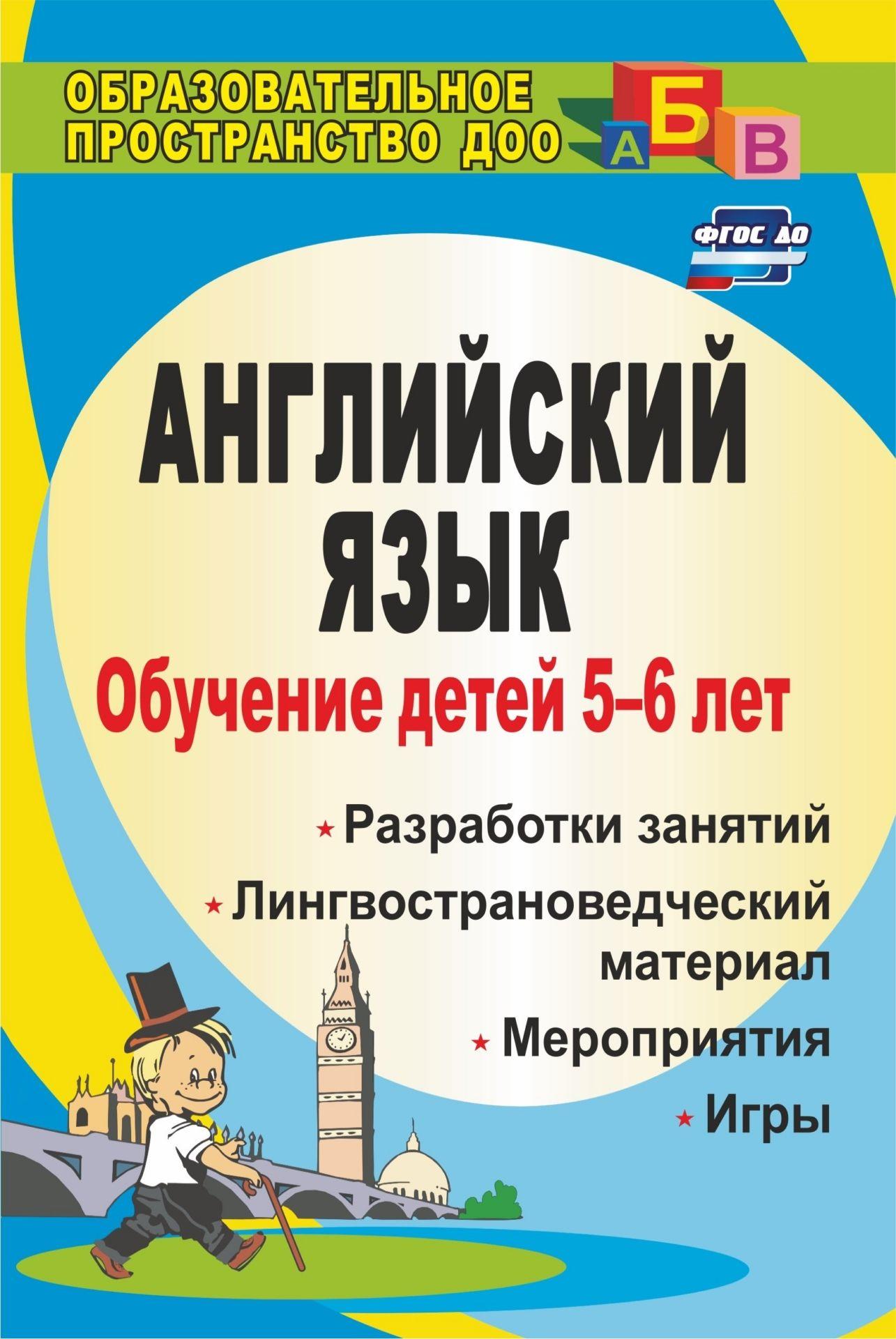 Школа английского языка в ... - bcla.ru