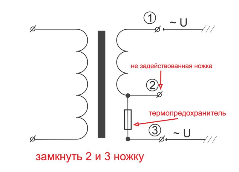 zamena-termopredohranitelya