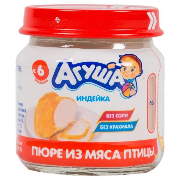Agusha