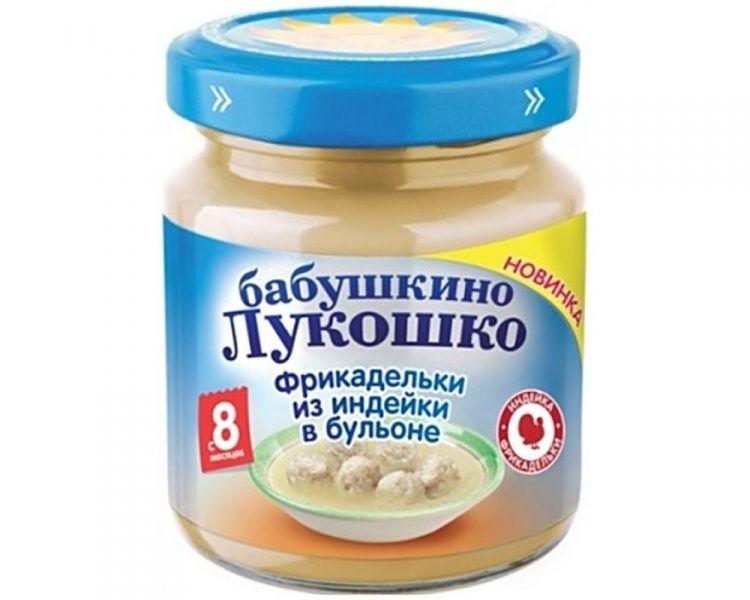 Babushkino Lukoshko