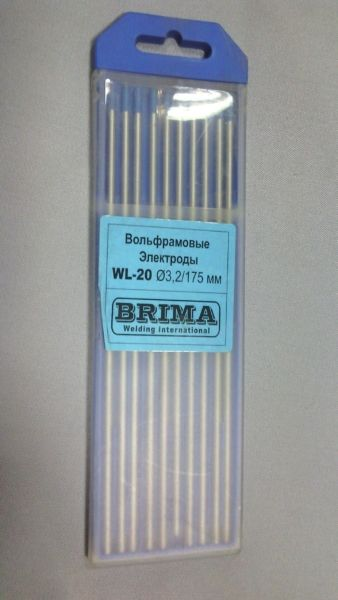 Brima