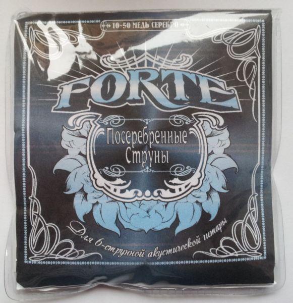 Forte 10-50 (посеребренные)
