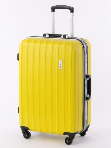 Может ли быть гарантия две недели на чемоданы дешевые чемоданы в ижевске