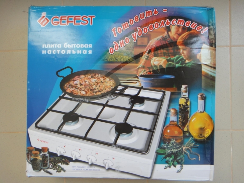 Комплектация Gefest пг 900