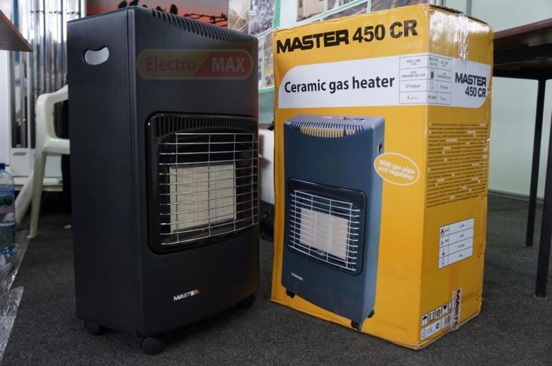 MASTER 450 CR – лучший керамический обогреватель газовый