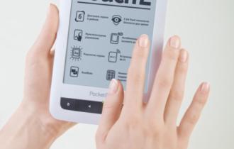 Обзор 12 лучших электронных книг Pocketbook