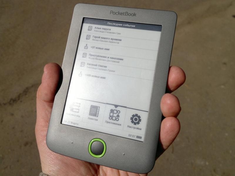 Pocketbook 515 – легкая и компактная электронная книга