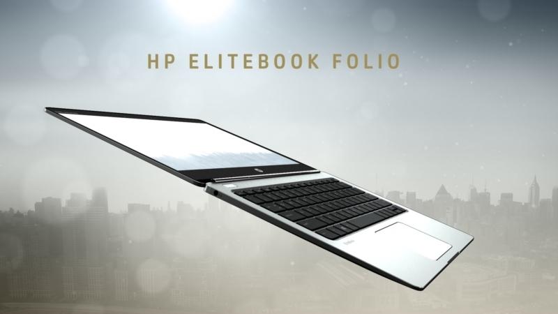 HP Elite book folio g1 - лучший лёгкий ноутбук