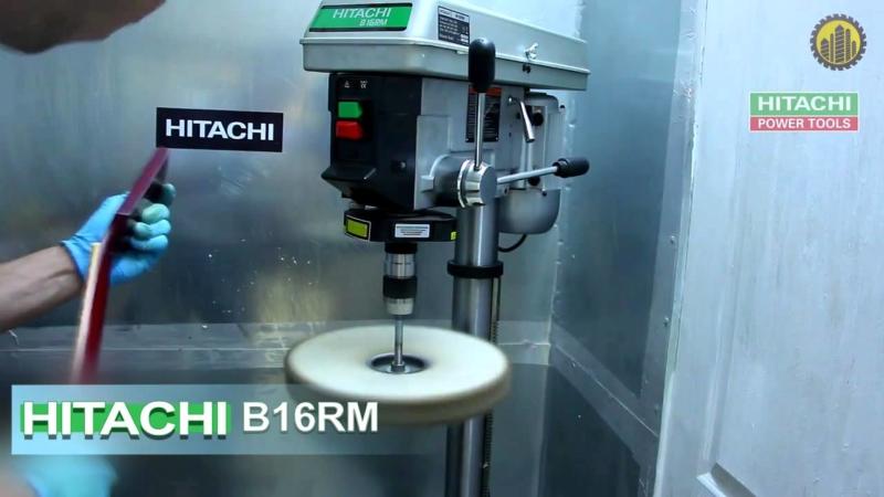 Минусы Hitachi B 16 RM
