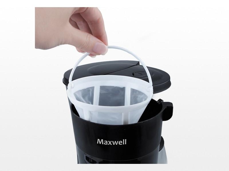 Минусы Maxwell MW-1650