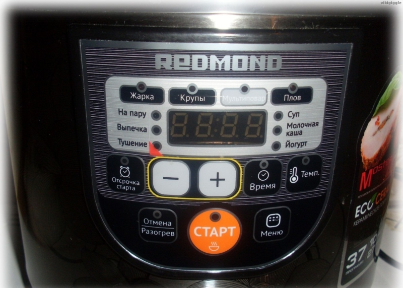Характеристики Редмонд RMC M211