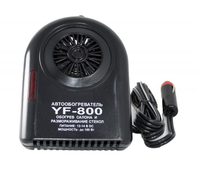 Достоинства Termolux-160W (YF-800)