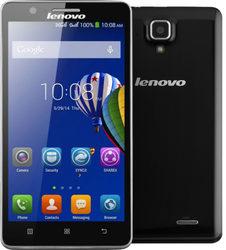 Телефон lenovo a536 – лучший смартфон для путешественников