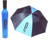 """Зонт в бутылке """"0%"""", синий"""