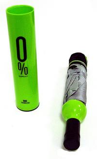 """Зонт в бутылке """"0%"""", зеленый"""