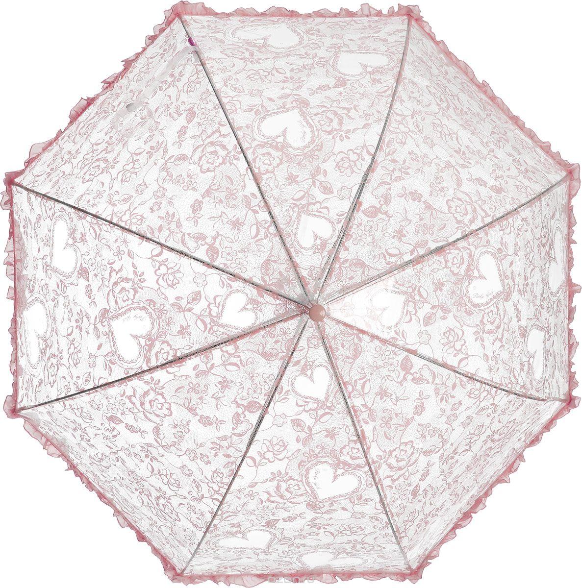 Зонт детский Airton, механический, трость, цвет: прозрачный, розовый. 1651-03