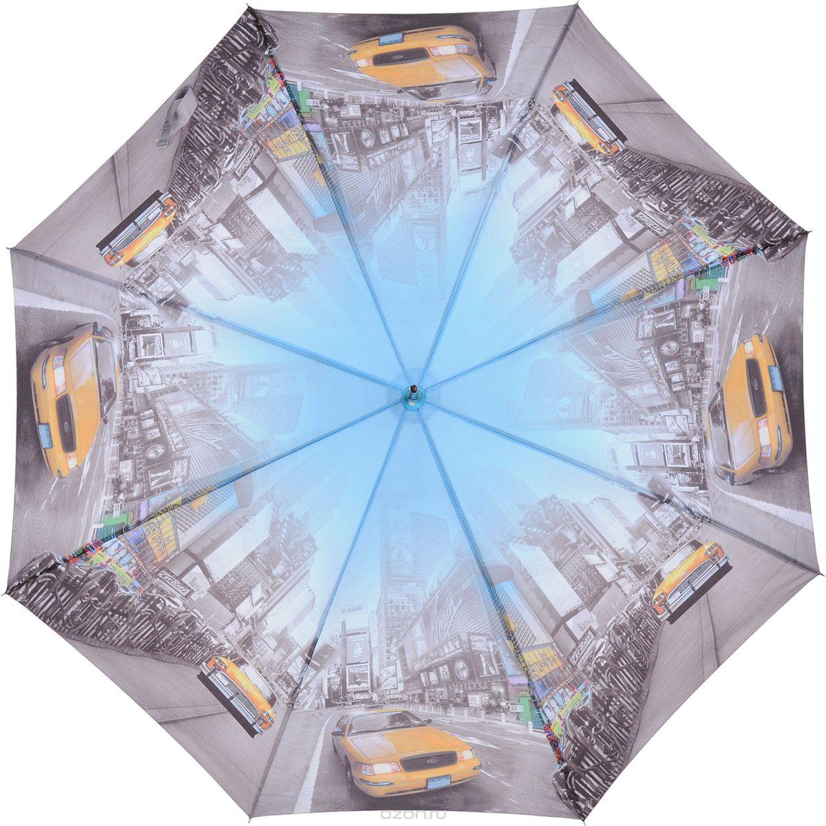 "Зонт Эврика ""Нью-Йорк"", цвет: голубой, желтый. 97501"