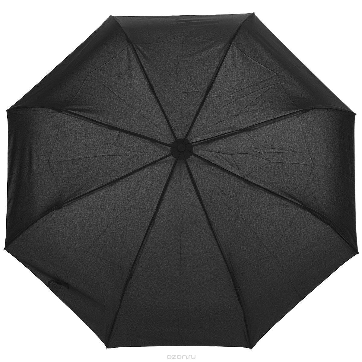 """Зонт мужской """"Airton"""", полуавтомат, 3 сложения, цвет: черный. 3620"""