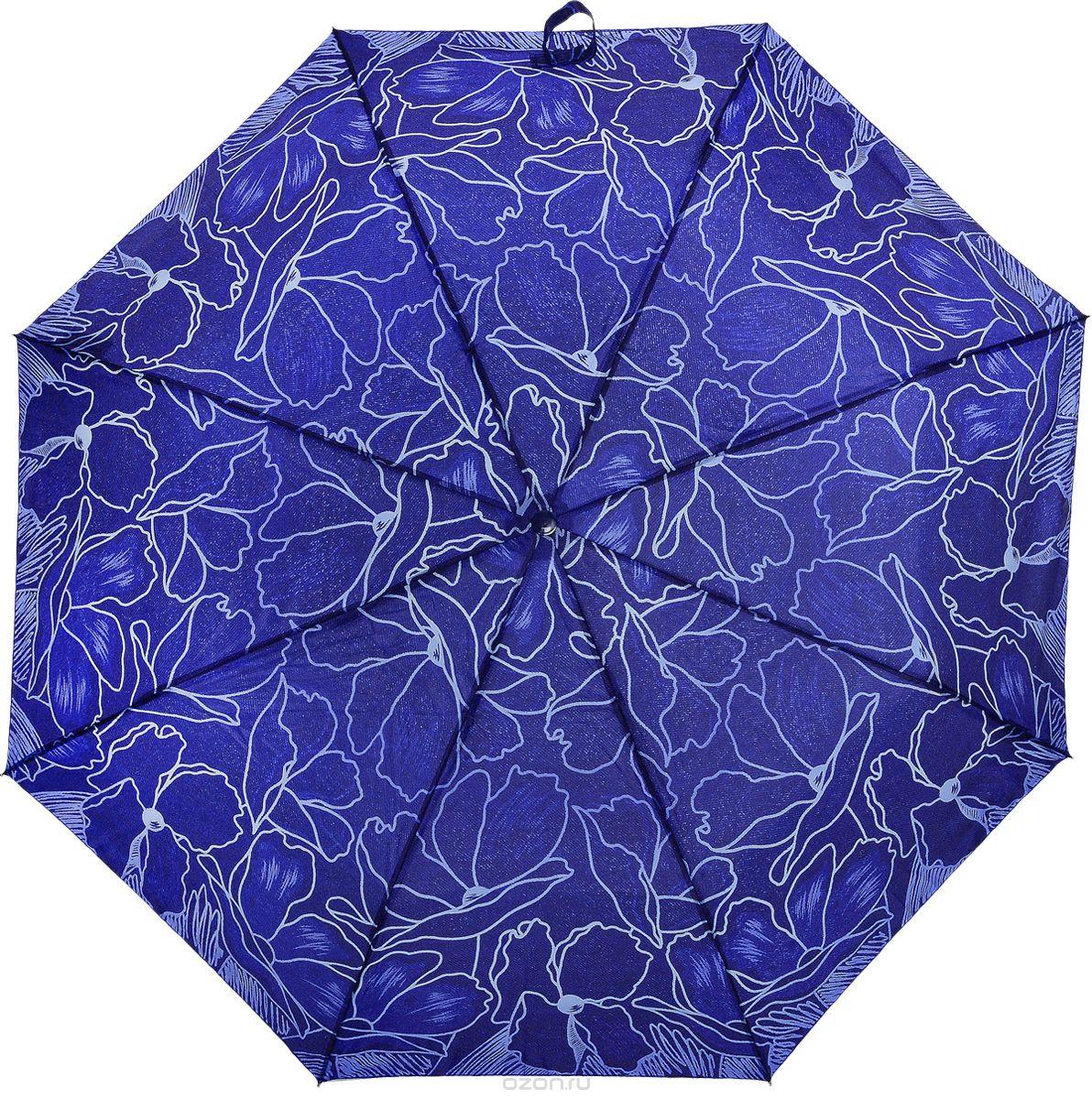 Зонт женский Prize, механический, 3 сложения, цвет: синий, голубой. 355-417